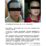 愤怒谴责无良学校!【深圳市曼哈幼儿园】老师虐待幼儿