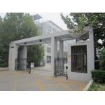 天津市第一中学是一所不错的学校