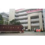 东林中学一初三少女跳楼身亡!因为害怕学校体罚!