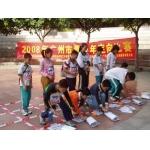 广州市五羊中学因学生顶撞,老师竟然动手打学生