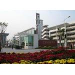 广州市第十七中学补习班收费昂贵