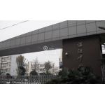 温江中学食堂饭菜不仅不好吃而且不干净