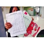 沈阳市一连锁幼儿园特殊对待不报兴趣班的学生