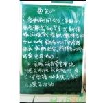 东莞威远职业高级中学学生捐款就抵消处分