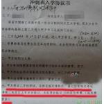 读南昌博雅艺术高中40天花8600元 也没上二本