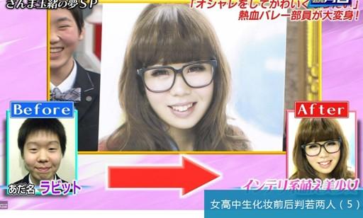 日本女人化妆步骤