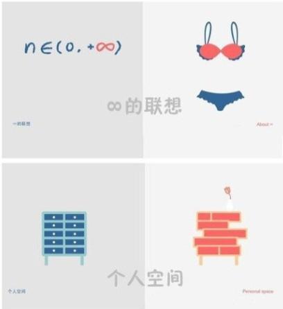 理科书封面设计