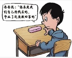 吴川自带桌椅上课.jpg