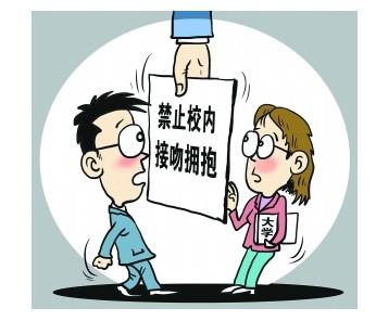江西樟树中学校规(图)禁止校内牵手
