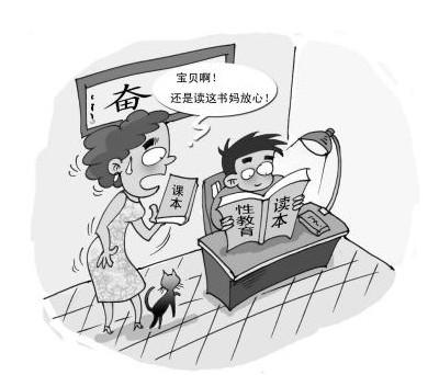 13�q少年�梯撩少�D裙子  青少年性行�樵僖��P注.jpg