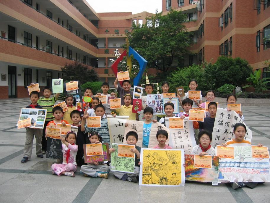 杭州小学范围好不好?v小学学军、对口中学、教教师肥西中小学图片