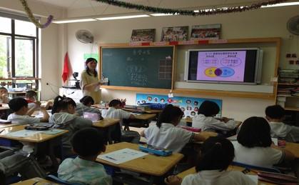 杭州绿城育华小学好不好?招生计划、收费、教漫谈小学教育图片