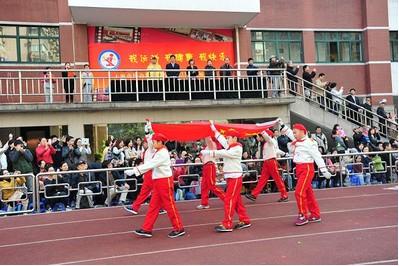 上海长宁新世纪小学_上海市长宁区民办新世纪小学_幼升小重点小学