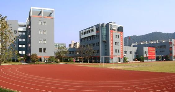 杭州第十三中学1.jpg