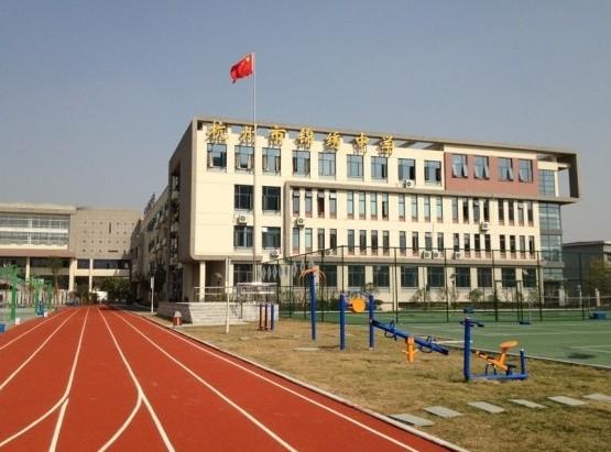锦绣中学3.jpg