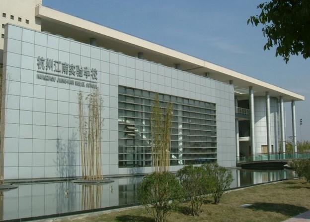 江南实验学校1.jpg