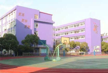 新竹园中学.jpg