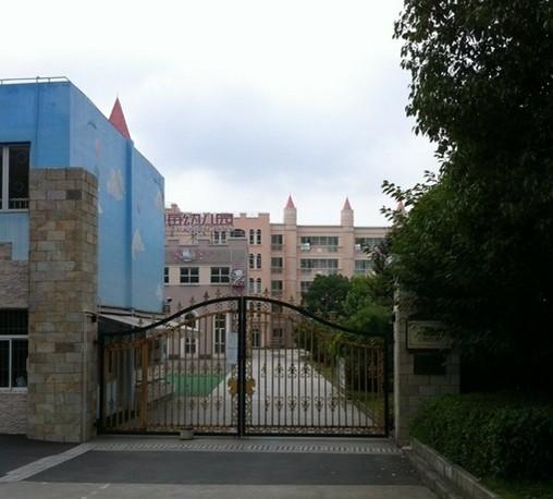 2013徐汇区上海幼儿园全面招生简章