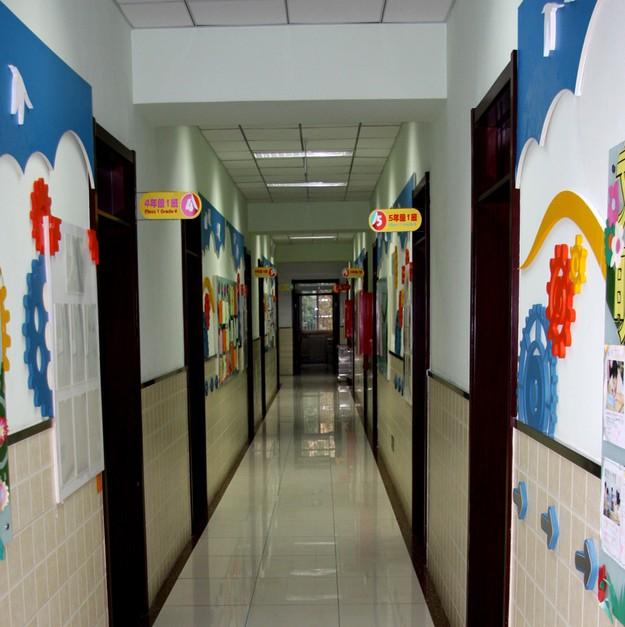 2014北京团结湖第二小学招生简章