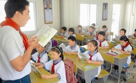 北京小学123.jpg