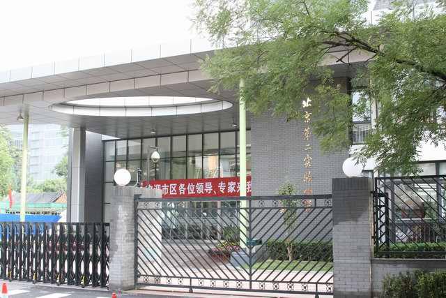 北京实验二小1.jpg