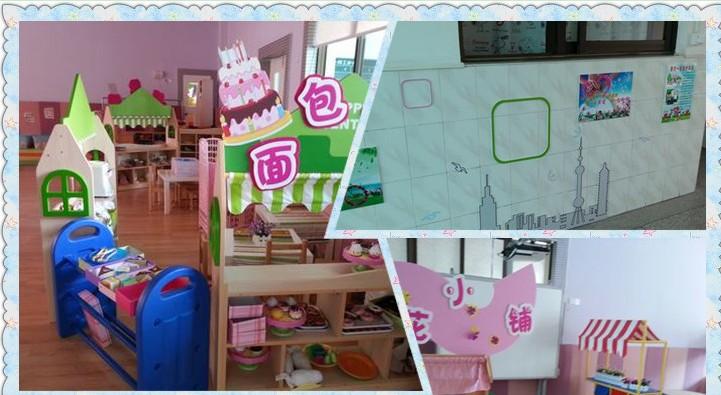 上海市闸北区银都幼儿园.jpg
