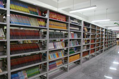 中关村三小图书馆.jpg