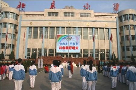 北京小学.jpg