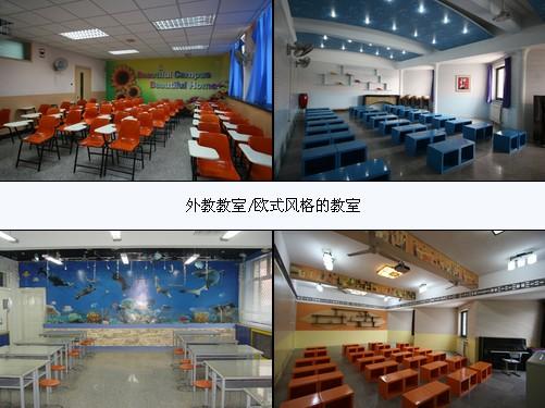 万泉小学3.jpg