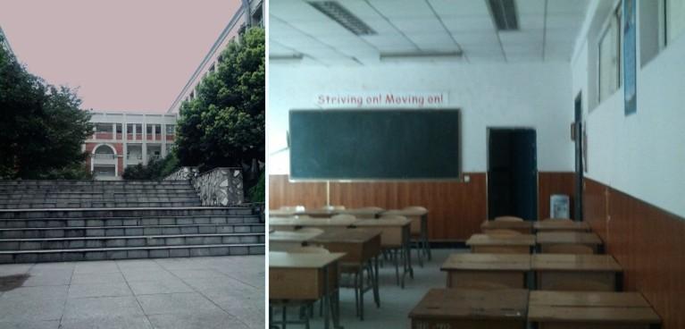 重庆一外华岩校区操场、教室、教学楼2.jpg