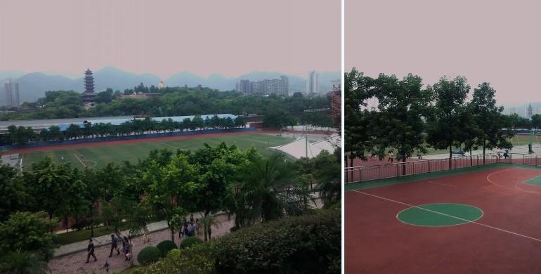 重庆一外华岩校区操场、教室、教学楼.jpg