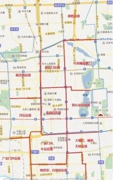西城区幼升小改革.jpg