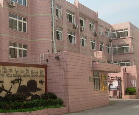 上海市世界外���Z小�W.jpg