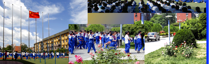 西城外国语学校2.jpg
