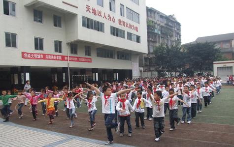 成都市第十一幼儿园
