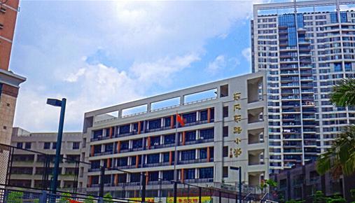 广州站西路是哪个区_请问广州市越秀区东风东路街道办事处在哪里-