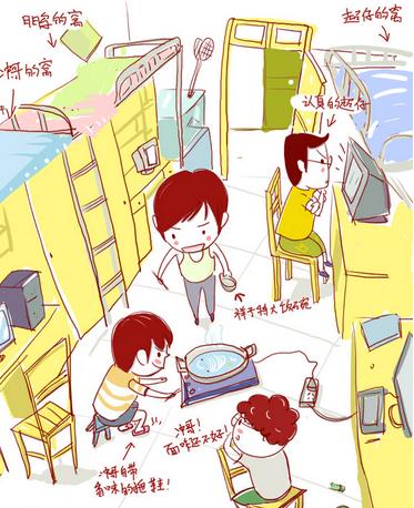 大学宿舍生活手绘漫画