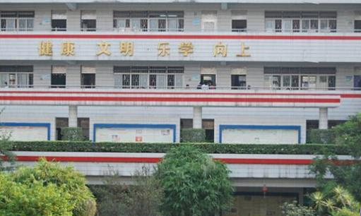2014广州开发区第二小学招生简章