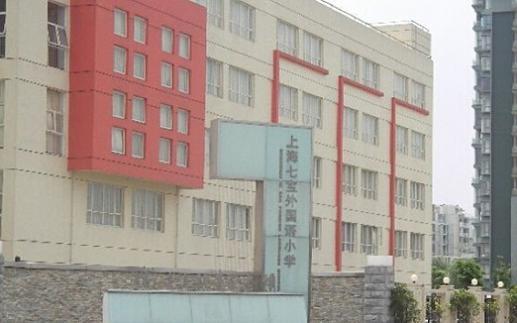 上海市七��外���Z小�W.jpg