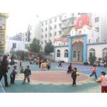 南京市长江路小学附属幼儿园