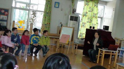 南京市长江路小学附属幼儿园相册展示-学校-我要搜