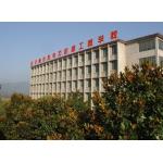 四川省水利电力机械工程学校
