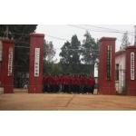 云南省有色十四冶技工学校