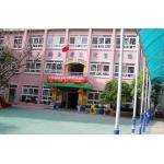 南京市艺华幼儿园