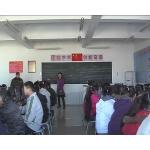 博��塔拉蒙古自治州高�中�W