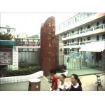 武汉大学第二附属小学(武大二附小)