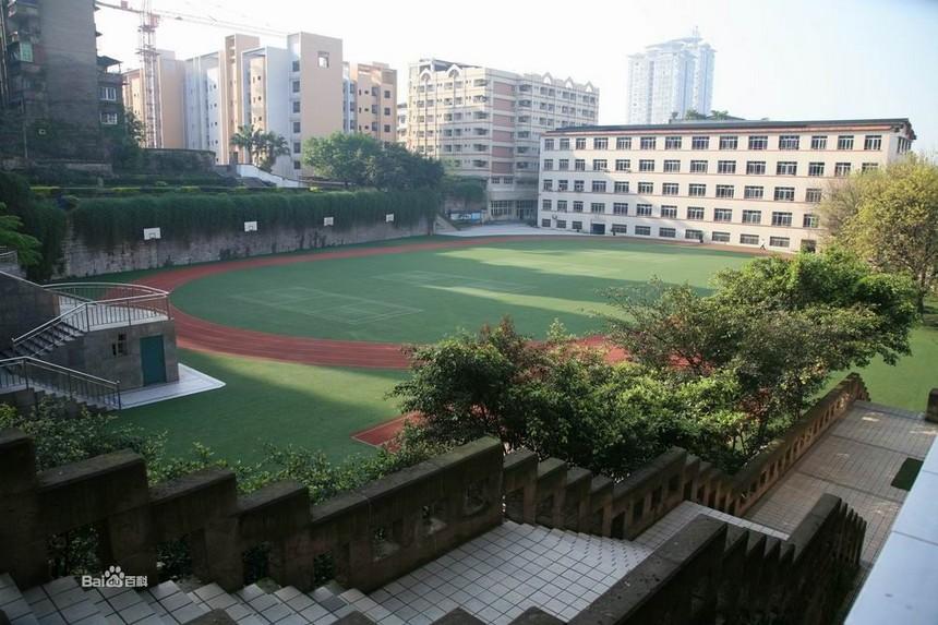 重庆市第九十五中学相册