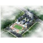 重庆市建新中学
