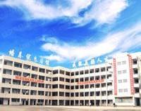 重庆市天宝实验中学相册