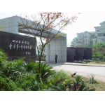 重庆第二外国语学校(重庆二外)
